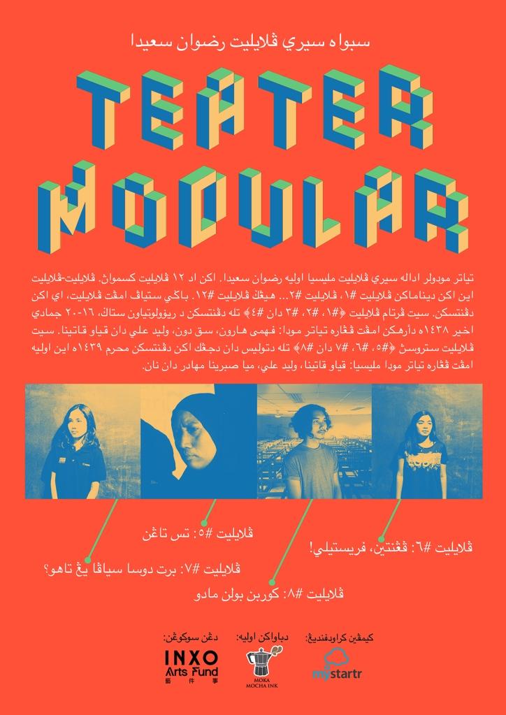 teater modular poster A