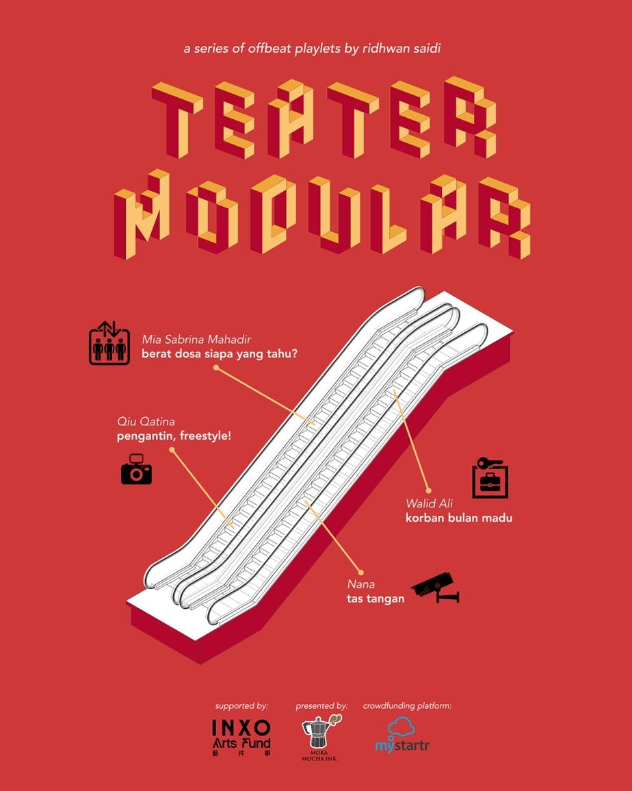 teater modular poster X