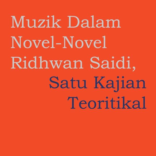 novel rs