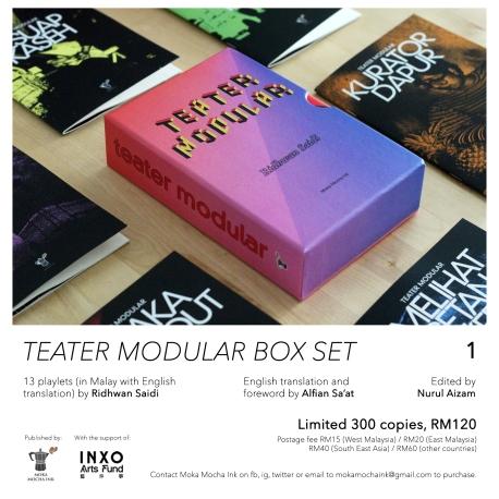 box set poster A1