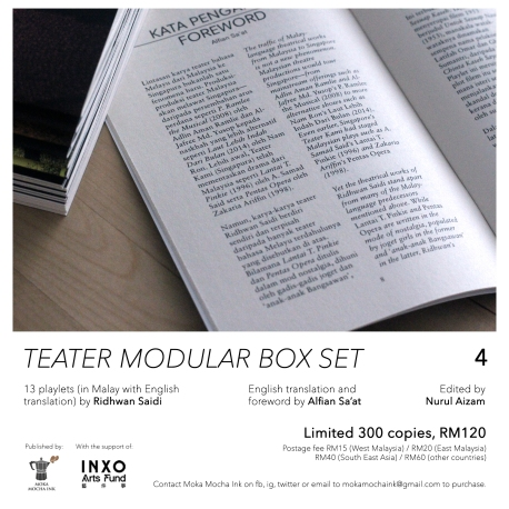 box set poster A4