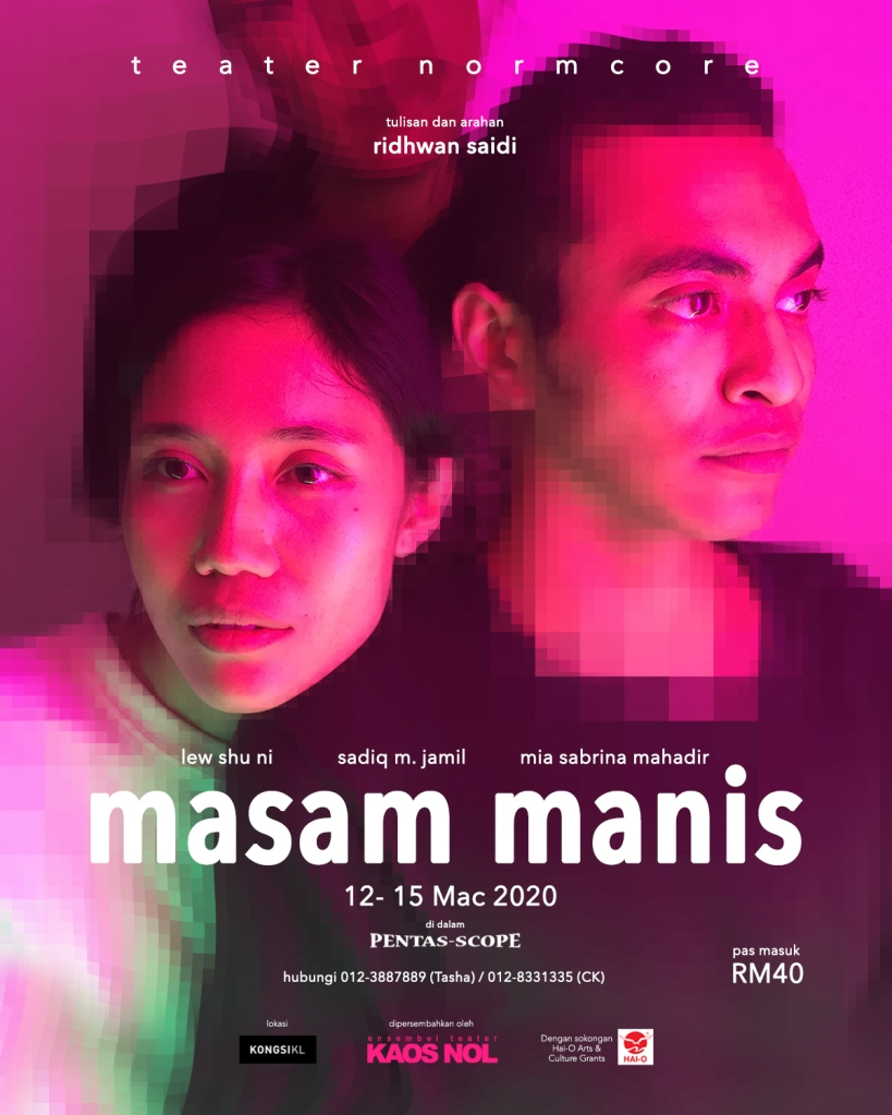 poster masam manis 2020